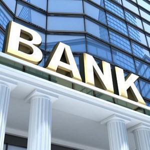 Банки Дрезны