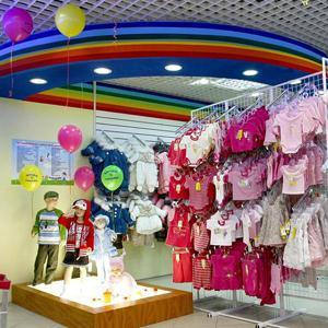 Детские магазины Дрезны