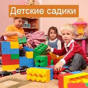 Детские сады Дрезны