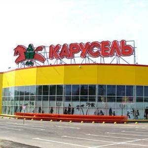Гипермаркеты Дрезны