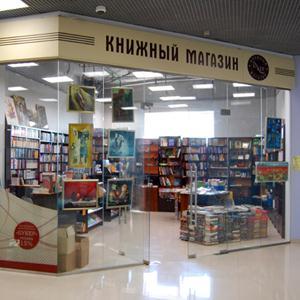 Книжные магазины Дрезны