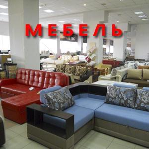 Магазины мебели Дрезны