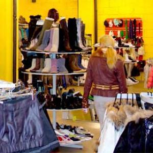 Магазины одежды и обуви Дрезны