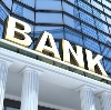 Банки в Дрезне