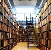 Библиотеки в Дрезне