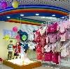 Детские магазины в Дрезне