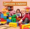 Детские сады в Дрезне