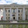 Дворцы и дома культуры в Дрезне