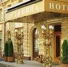 Гостиницы в Дрезне