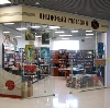 Книжные магазины в Дрезне