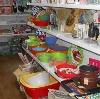 Магазины хозтоваров в Дрезне
