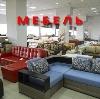 Магазины мебели в Дрезне