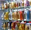 Парфюмерные магазины в Дрезне