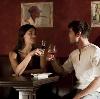 Рестораны, кафе, бары в Дрезне