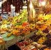 Рынки в Дрезне