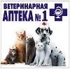 Ветеринарные аптеки в Дрезне