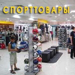 Спортивные магазины Дрезны