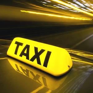 Такси Дрезны