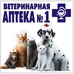 Ветеринарные аптеки Дрезны